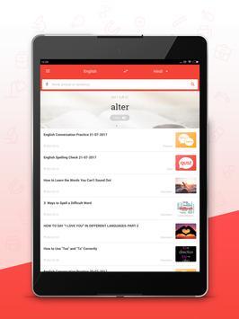 U-Dictionary: la mejor app para aprender inglés captura de pantalla de la apk