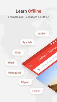 U-Dictionary: la mejor app para aprender inglés Poster