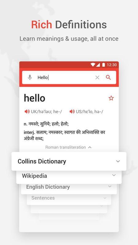 U Dictionary: Hindi Urdu Bangla English Dictionary APK Download - Free Education APP for Android ...
