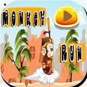 Monkey Run icon