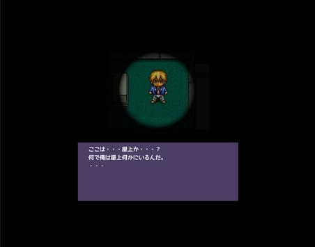 School Escape(体験版) apk screenshot