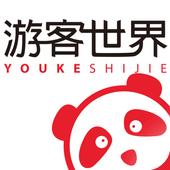 游客世界(youkeshijie) 韩国旅游 icon