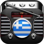 Listen Greece Radios icon