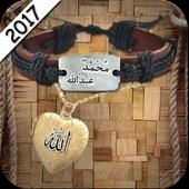 my arabic name maker icon