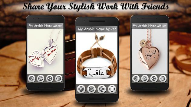my arabic name maker apk screenshot