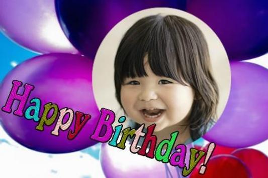 Free Photo Frame Grid Editor & Maker for Birthdays screenshot 2