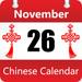 Chinese Calendar