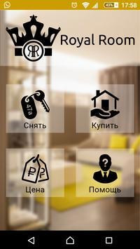 Недвижимость без посредников poster