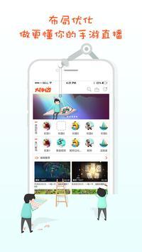 DaShen TV(Screen Recorder) apk screenshot