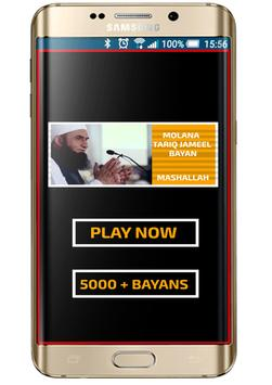 Latest Bayans in Audio Offline Play poster