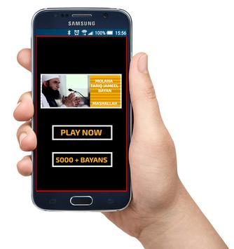Latest Bayans in Audio Offline Play screenshot 3
