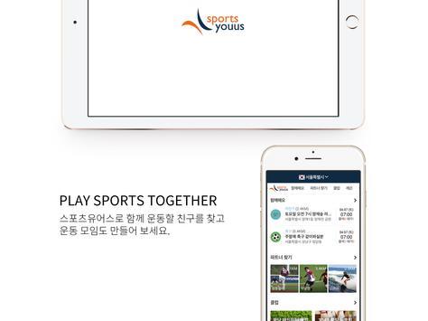 스포츠유어스 -운동 파트너, 모임,동호회 screenshot 8