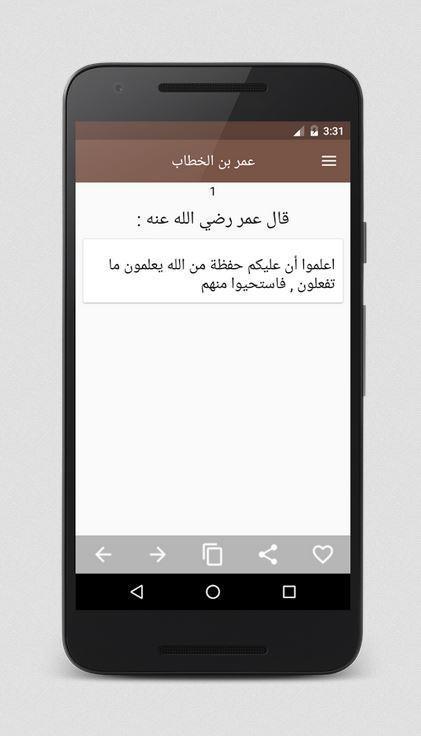 В Ингушетии уничтожен заместитель аль-Валида :: Общество :: РБК | 736x421