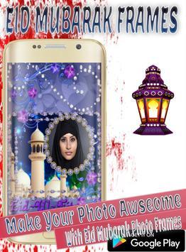 Eid Mubarak Photo Frame apk screenshot