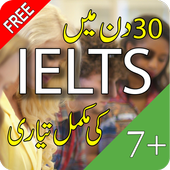 IELTS Test Preparation icon