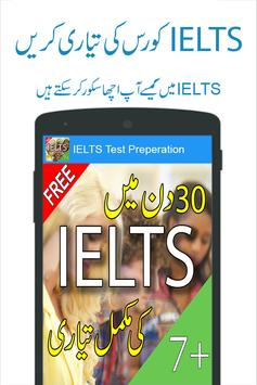 IELTS Test Preparation poster