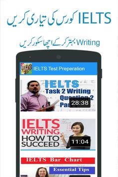 IELTS Test Preparation apk screenshot