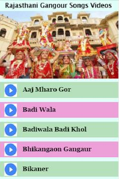 Rajasthani Gangour Songs Videos poster