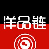 洋品链 icon