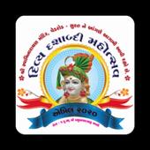 SMV Mantra Lekhan icon