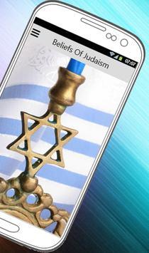 BELIEFS OF JUDAISM screenshot 1