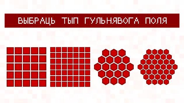 Балда screenshot 4