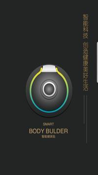 EMS Body Builder APP poster