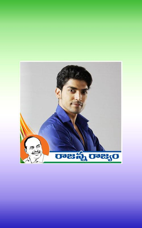 YSRCP Photo Frames for Android - APK Download