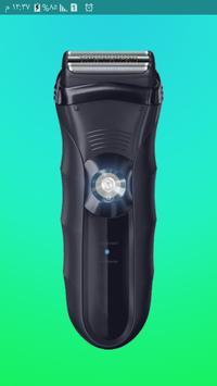 Shaving Hair screenshot 2