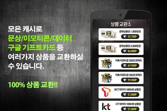 레이븐 크리스탈 뽑기 screenshot 1