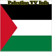 Palestine TV Info icon
