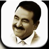 ئیبراھیم تاتلیسس icon