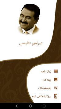 ئیبراھیم تاتلیسس poster