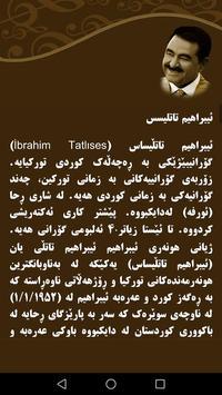ئیبراھیم تاتلیسس screenshot 1