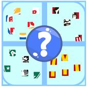 Quiz For Restaurant Logo icon