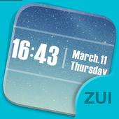 ZUI Locker Theme - Pure Sky icon