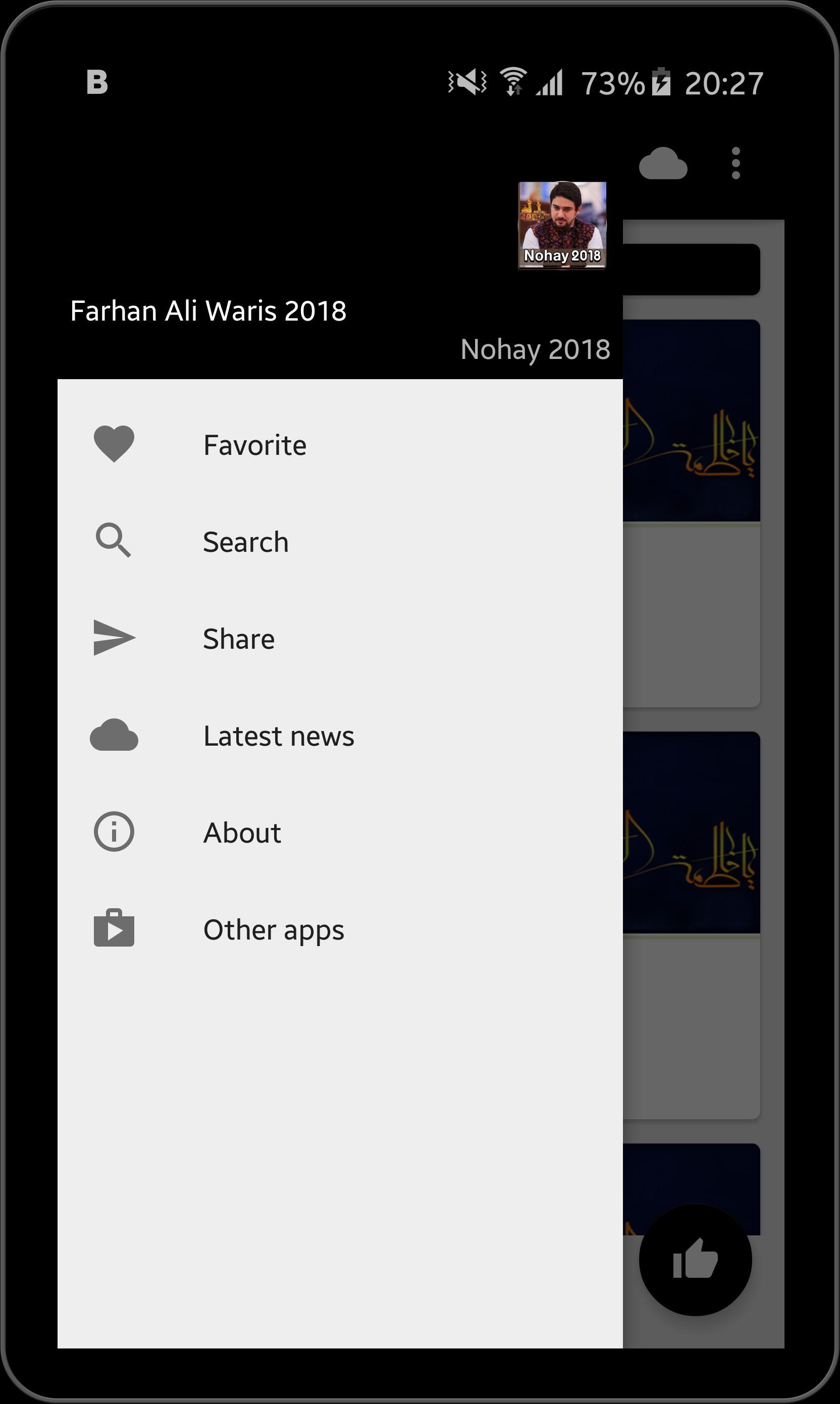 Farhan Ali Waris nohay 2018 for Android - APK Download