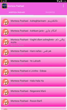 All Morteza Pashei Songs Lyrics screenshot 2