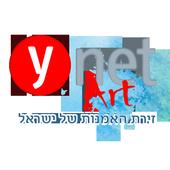 ynet art icon