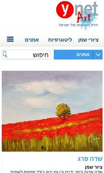 ynet art poster