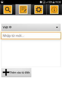 Từ điển Trung Việt Hán Nôm screenshot 4