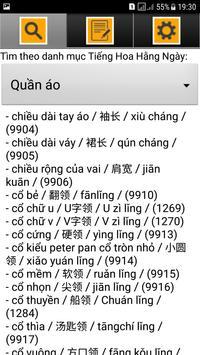 Từ điển Trung Việt Hán Nôm screenshot 5