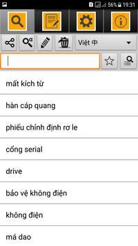 Từ điển Trung Việt Hán Nôm screenshot 6