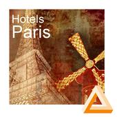 Hotels Paris icon