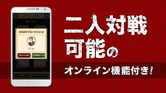 棋皇 screenshot 1