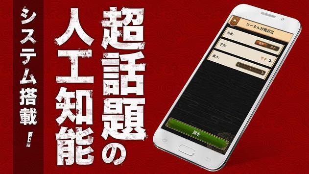棋皇 screenshot 2