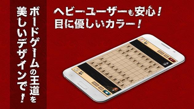 棋皇 screenshot 4