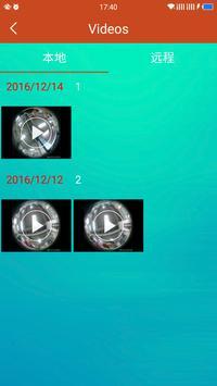 DV360-QIMMIQ screenshot 1
