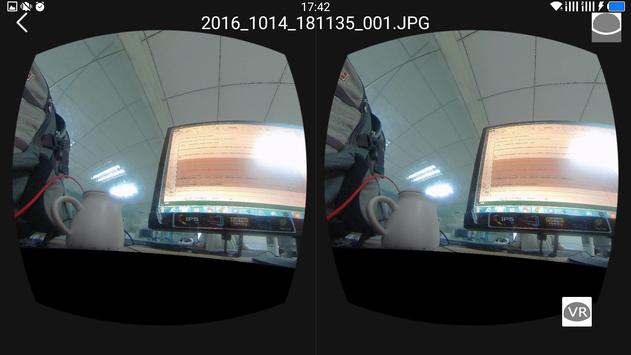 DV360-QIMMIQ screenshot 7