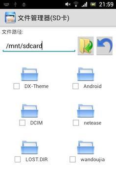 SD卡文件管理器 poster